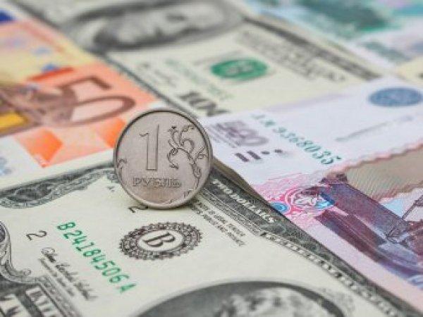 Курс доллара на сегодня, 28 апреля 2018: эксперты дали прогноз курса доллара после праздников