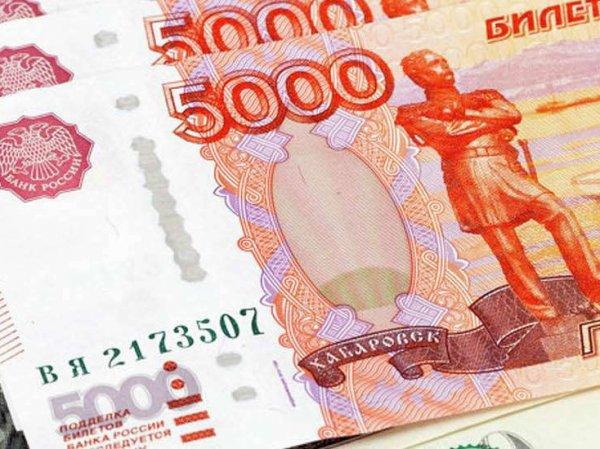 Курс доллара ЦБ на сегодня, 25 апреля 2018: Кудрин не ожидает скорого восстановления курса рубля