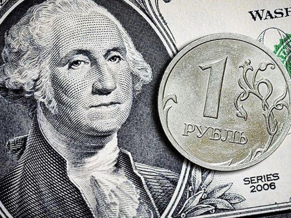 Курс доллара на сегодня, 2 апреля 2018: рубль может пробить отметку в 57 за доллар - эксперты
