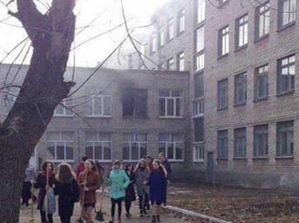 Напавший на одноклассников в Башкирии парень планировал убить 30 человек