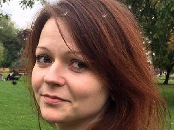 Небензя: Юлии Скрипаль яд ввели, пока она была в коме