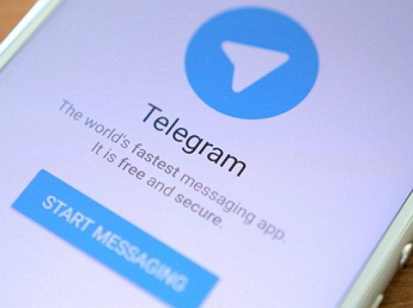 В Белоруссии отключили доступ к Telegram