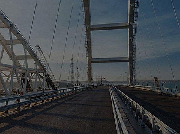 На Украине предложили отобрать Крымский мост у России в качестве «контрибуции»