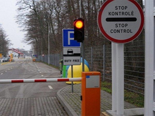 МИД РФ запретил въезд «враждебно настроенным политикам Литвы»