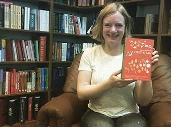 Норвежская писательница предсказала будущее России на век вперед