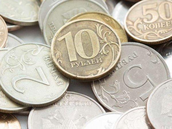 Курс доллара ЦБ РФ на сегодня, 19 апреля 2018: курс рубля вернется к 60 за доллар из-за нефти – прогноз экспертов