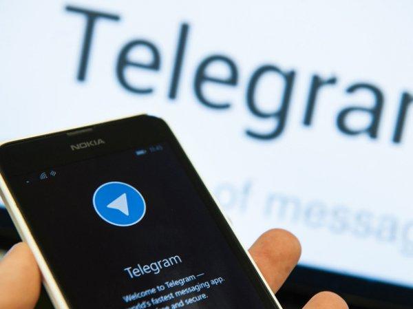 """""""Телеграм"""" запретят в России: Роскомнадзор подал иск в суд о блокировке мессенджера"""