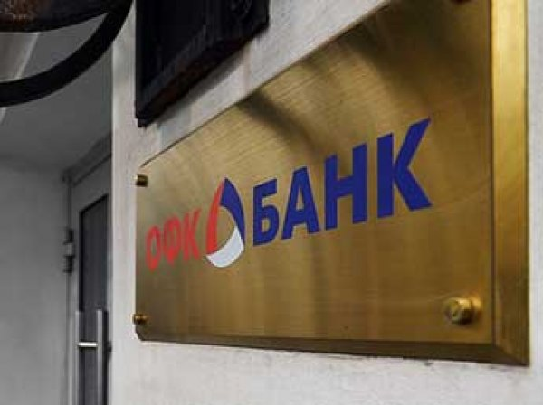 ЦБР отозвал лицензию у банка однокурсника Путина