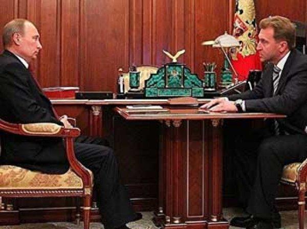 Шувалов рассказал, где хочет работать после роспуска правительства
