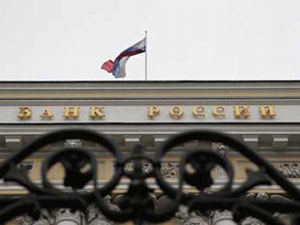 Главный экономист ЦБР арестован по делу о мошенничестве