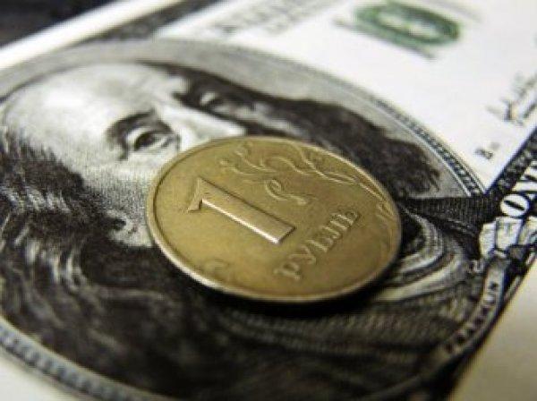 Курс доллара на сегодня, 10 апреля 2018: обвал рубля продлится недолго – прогноз экспертов