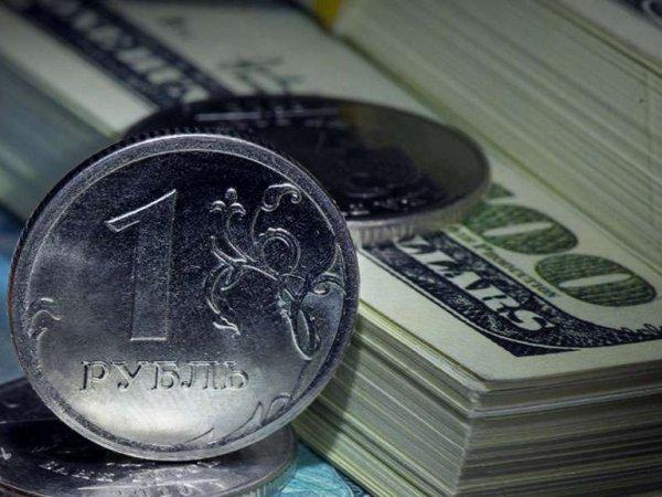 Курс доллара на сегодня, 10 апреля 2018: рубль ждет технический отскок – прогноз экспертов