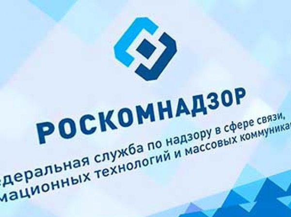 Роскомнадзор до сих пор получил ответ от Telegram