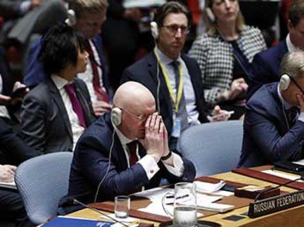 The Guardian нашла способ обойти вето России в Совбезе ООН