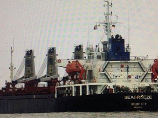 На Украине арестовали еще одно российское судно