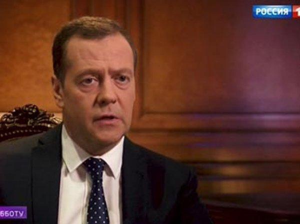 Медведев анонсировал обсуждение повышения пенсионного возраста в России