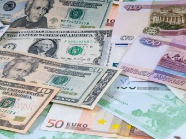 Курс доллара на сегодня, 26 апреля 2018: каким будет курс рубля к майским праздникам – прогноз