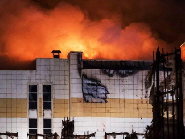 """Кемерово, последние новости сегодня 16.04.2018: собственник ТЦ """"Зимняя вишня"""" знал о проблемах с  противопожарной системой 2 года"""