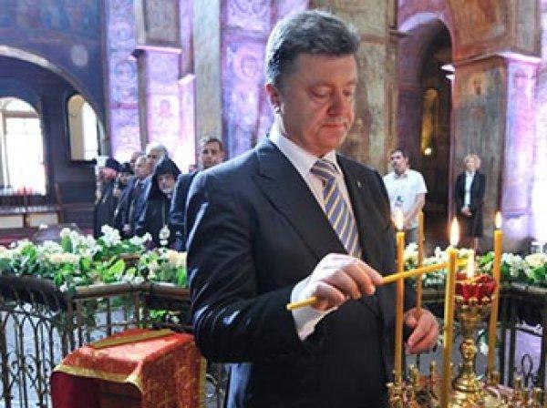Вселенский патриархат рассмотрел просьбу Порошенко от отделении УПЦ