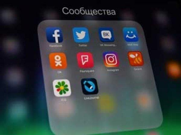 """""""Яндекс"""": блокировка IP-адресов Роскомнадзором стала ударом по всему Рунету"""