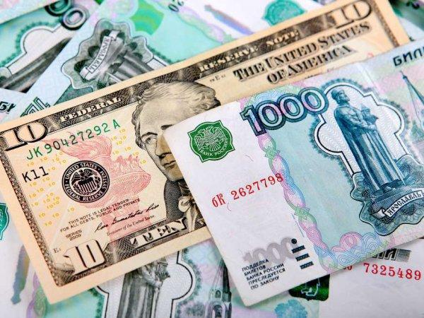 Курс доллара на сегодня, 17 апреля 2018: рубль пошел в рост на фоне отсрочки введения санкций