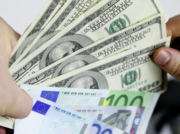 Курс доллара на сегодня, 11 апреля 2018:когда выгоднее покупать валюту при падающем рубле, рассказали эксперты
