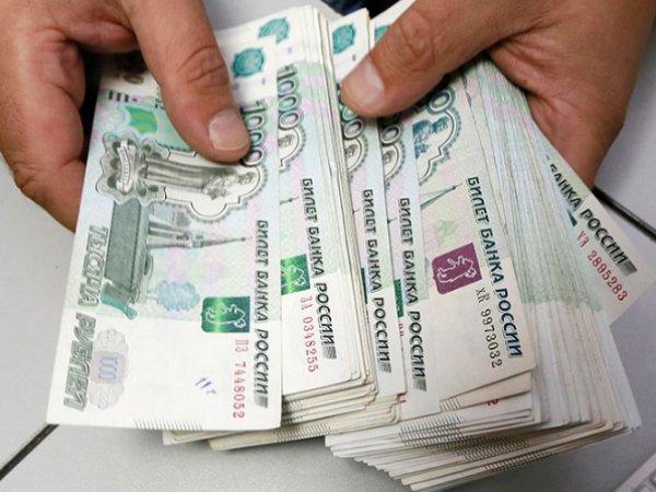 Курс доллара ЦБ РФ на сегодня, 18 апреля 2018: рубль реагирует на новости о санкциях – эксперты
