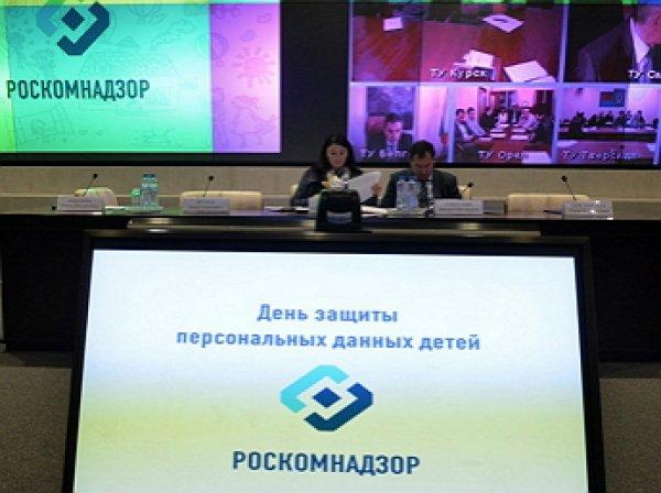 """Ученые потребовали от Медведева прекратить """"вредоносную деятельность"""" Роскомнадзора"""