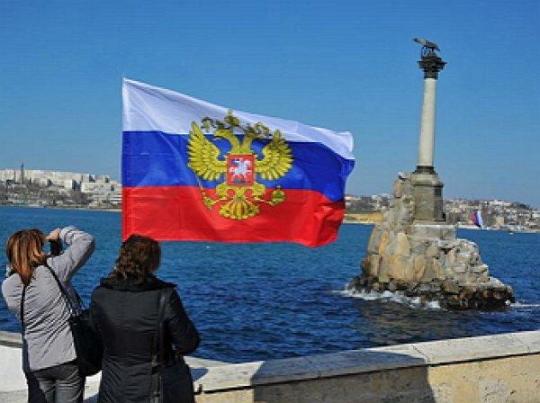 В Киеве признали невозможность вернуть Крым