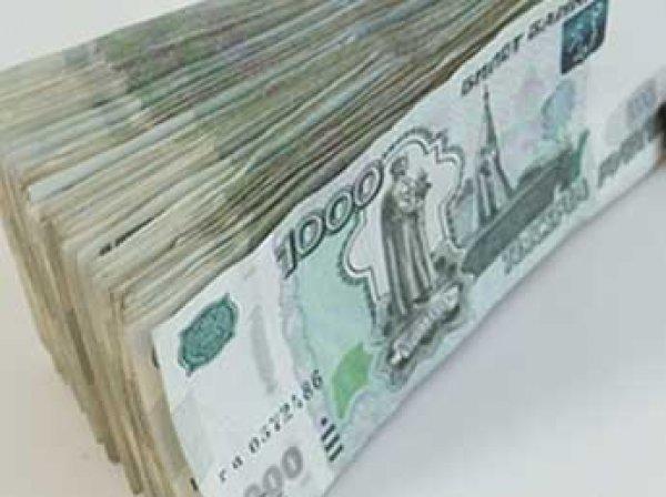 ЦБР пообещал резкий рост зарплат бюджетников в 2018 год