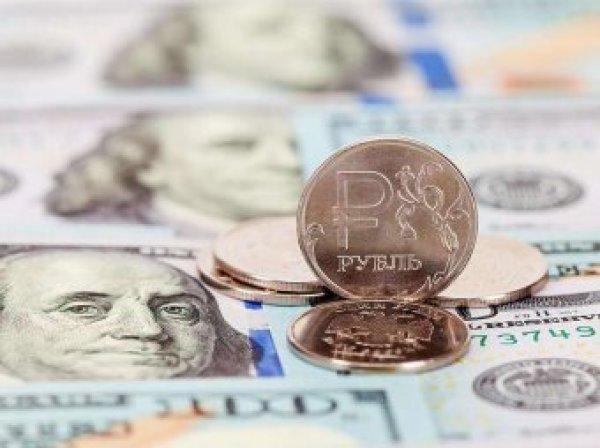Курс доллара на сегодня, 4 апреля 2018: рубль отправится на снижение – эксперты