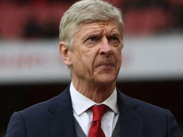 "Арсен Венгер объявил о своем уходе из ""Арсенала"""
