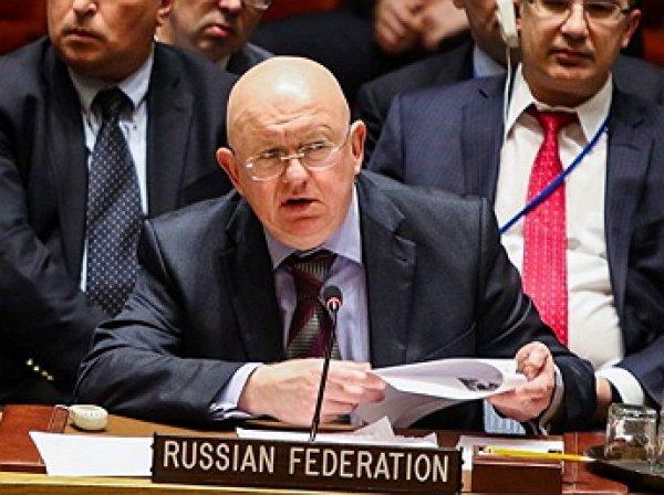 Небензя: такого хамства по отношению к России не было даже в холодную войну
