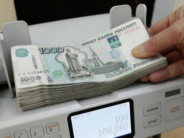 Курс доллара ЦБ на сегодня, 20 апреля 2018: рубль укрепится в районе 60 рублей за доллар - эксперты