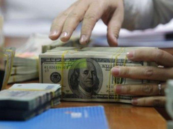 Курс доллара на сегодня, 18 апреля 2018: когда россиянам лучше всего покупать валюту, рассказали эксперты
