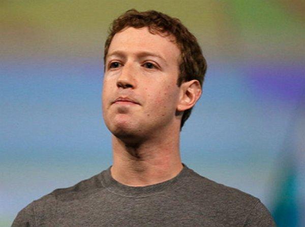 Марк Цукерберг признал беспомощность Facebook перед вмешательством России