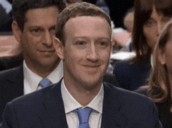 """Марк Цукерберг стал героем мемов после 5-часового """"допроса"""" в конгрессе США"""