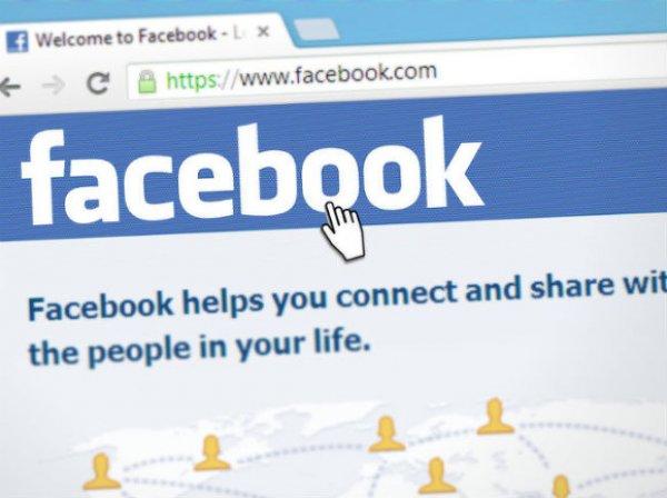 Facebook признал утечку данных 90 млн пользователей