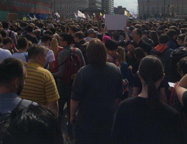 Митинг против блокировки Telegram в Москве 30 апреля собрал свыше 10 тысячи человек