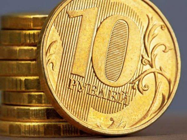 Курс доллара на сегодня, 12 апреля 2018: эксперты назвали равновесный курс рубля