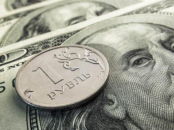"""Курс доллара на сегодня, 25 апреля 2018: рублю предсказали """"смертельный крест"""" - прогноз Morgan Stanley"""