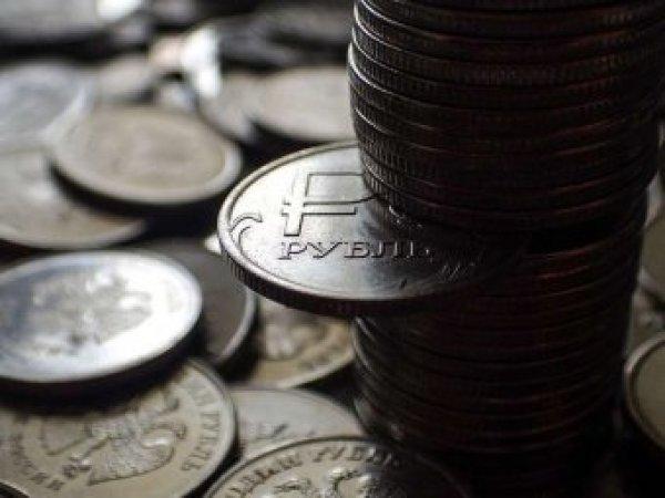 Курс доллара на сегодня, 29 апреля 2018: курс рубля остается уязвимым – эксперты