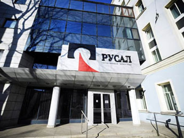 "Компания Дерипаски ""РусАл"" предупредила о риске технического дефолта из-за санкций"