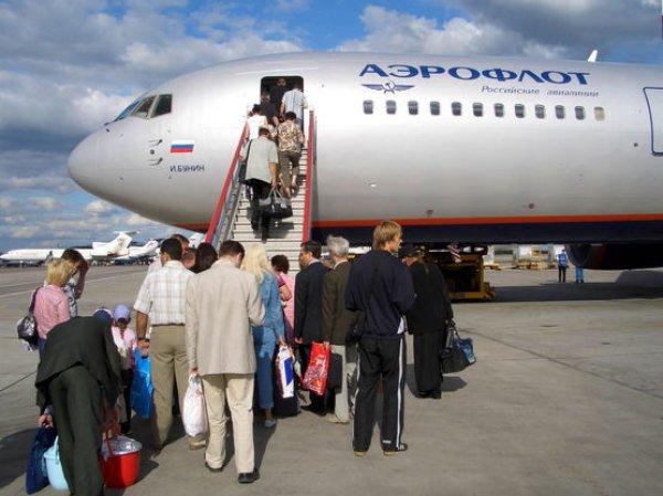 «Аэрофлот» уволит стюардессу за то, что назвала Калининград Кенигсбергом