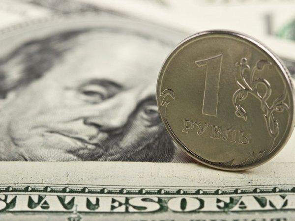 Курс доллара ЦБ РФ на сегодня, 19 апреля 2018: рубль потянулся вверх за нефтью – прогноз экспертов