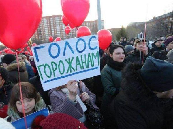 В Екатеринбурге, несмотря на протесты горожан, отменили прямые выборы мэра