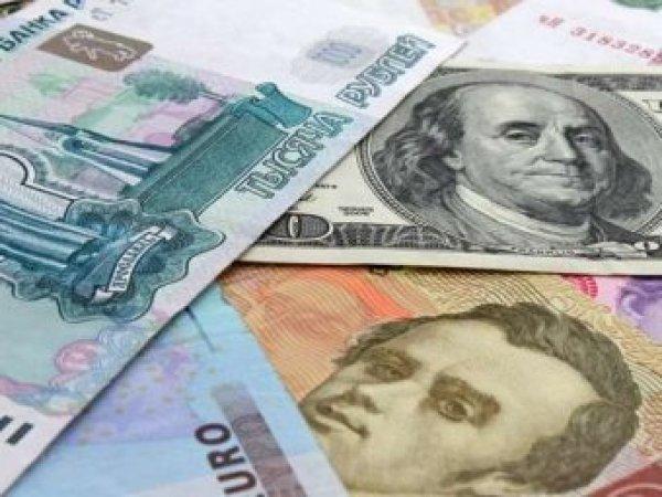 Курс доллара на сегодня, 6 апреля 2018: рубль дрейфует к 60 за доллар – прогноз экспертов