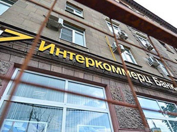 В Чехии задержали бывшего главу банка «Интеркоммерц»