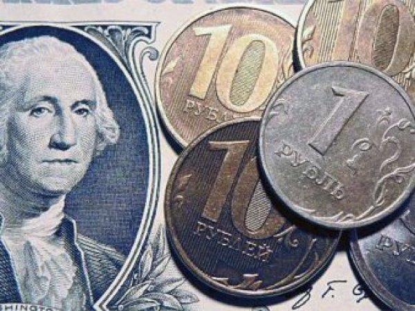 Курс доллара на сегодня, 7 апреля 2018: рубль остается под давлением – прогноз экспертов