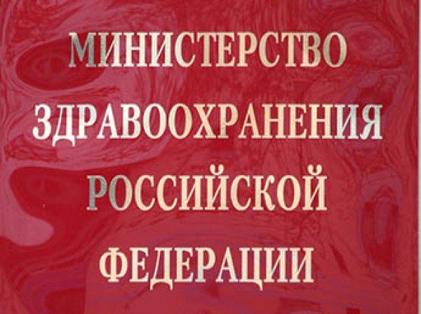 Минздрав назвал ТОП-5 регионов России с самой высокой смертностью